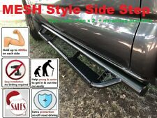 Chevy Colorado /Canyon Crew Cab fit 15-20 Mesh Side Step Running board Side Rail