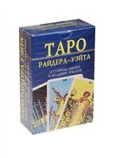 Karten Deck russischer Tarot Ryder-Waite 78 Universal Sammlung Souvenir Geschenk