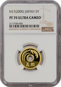 H17 2005 JAPAN 5 YEN NGC PF 70 ULTRA CAMEO PROOF FINEST KNOWN