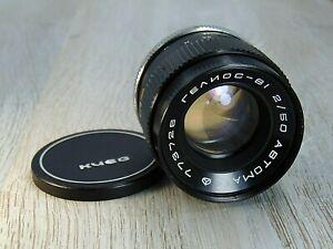 Helios-81 Automat 2/50 USSR vintage lens for SLR Kiev 10 15 Arsenal