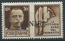 1944 RSI GNR VERONA PROPAGANDA DI GUERRA 30 CENT MNH ** - W186-4