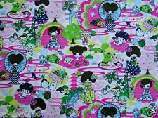 Fabric by the Yard - Kawaii from Hawaii - Japanese Geisha Gardens Pink Color