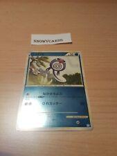 Japanese - 1st Edition - Poliwag - 018/070 - Reverse Holo - Pokemon Card - L1