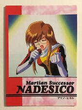 Martian Successor Nadesico Carddass Masters Part 2 - 80