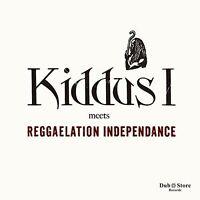 Kiddus I & Reggaelat - Kiddus I Meets Reggaelation Independance [New CD]