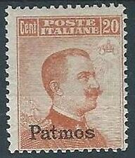 1917 EGEO PATMO EFFIGIE 20 CENT MH * - W101-4
