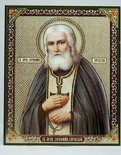 Icona dei Serafini di Sarov Серафим Саровский Икона Seraphim Von Sarov Ikone