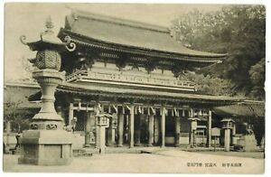 VTG Japanese Architecture Building Tasho Hato Brand Made in Wakayama Postcard
