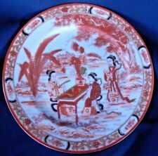 JAPANESE PLATE HANDPAINTED RED GOLD GIRLS PLAYING INSTRUMENTS MOUNTAIN BACKSTAMP