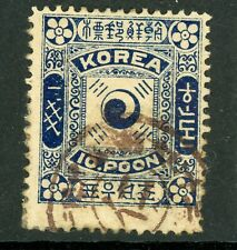 Korea 1895 First Issue 10 Poon VFU Z424