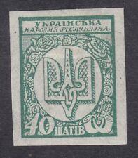 Ukraine 1918 - 40s Green - SG4 - Mint (E43C)