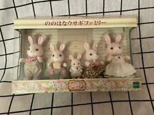 Calico Critters Sylvanian Families Grinpa Rabbit Family Japan Limited