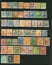 Haiti #1//66, #J1 & J3 (HA399) (50) issues to year 1900, Used, FFVF, CV$117.55