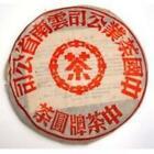 2004 Grand Red Label Green Sheng Menghai Beeng Cha