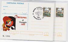 1995 ITALY REPUBBLICA IPZS 2 CARTOLINE POSTALI CARNEVALE DI VIAREGGIO B/6541