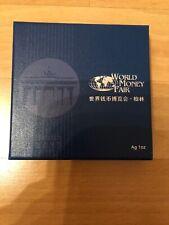 WORLD MONEY FAIR CHINA 2013 PANDA 1 UNZE FEINSILBER SEHR SELTEN!