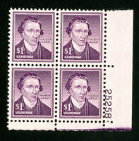 US Stamps # 1052 XF PB of 4 OG NH