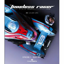 JAPANESE BOOK 2013 The Timeless Racer Daniel Simon