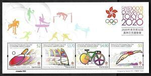 Hong Kong, China 2021 Olympic XXXII Tokyo S/S Stamp 2020 京奧