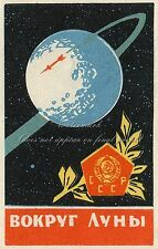 Soviet Space Poster Canvas HQ Print 8x10+1'' Border AROUND THE MOON MATCH LABEL