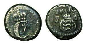 1 Royalin, 1807, Danish India Trankebar / Tranquebar, Good Strikes