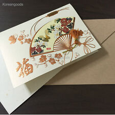 Congratulatory Card invite Wedding Day Card Thank You Card KOREA Traditional 4