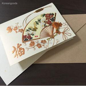 Congratulatory Card invite Wedding Day Card Thank You Card KOREA Traditional 4
