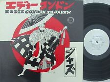 Eddie Condon ORIG US LP IN Japan NM '77 Chiaroscuro CR154 Jazz