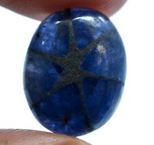 Mogok 6.80 Ct Natural Blue Trapiche Sapphire AGSL Certified Top Quality Gemstone