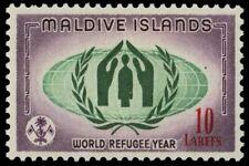 MALDIVE ISLANDS 53 (SG65) - World Refugee Year (pa23609)
