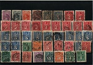 CHILE 43 stamps lot  with SON cancel postmarks small towns etch