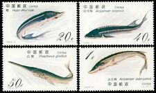 China 1994-3 Sturgeon Fish 鲟 stamps 4v MNH