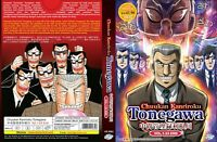 Mr. Tonegawa: Middle Management Blues (Vol.1 - 24 End) ~ English Version ~ SEAL
