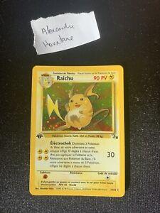 Carte Pokémon Raichu 14/62 Holo Edition 1 Quasi Neuf Vf