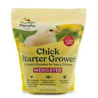 15LB 20/% PROTEIN Chicken GROWER NON MEDICATED FEED POULTRY DUCK GAMEBIRD QUAIL