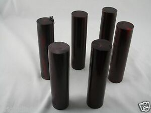 "6 pc, Buffalo Horn,Roll Red 4.1/2""x1.1/8""  (004)"