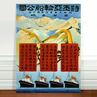"Vintage Chinese Poster Art ~ CANVAS PRINT 24x18"" Ships Great wall of China"