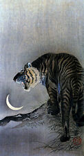 Roaring Tiger 30x44 Japanese Art Print by Koson Asian Art Japan Warrior
