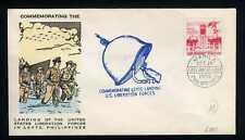 FILIPPINE - 1956 - Monum. per la liberaz. di Leyte (FDC)