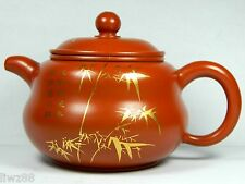 Chinese Yixing Zisha Pottery Teapot/Tea Pot,Red,Bamboo&Chinese Word,190 cc,New