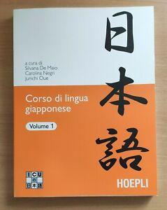 CORSO DI LINGUA GIAPPONESE HOEPLI - VOL. 1