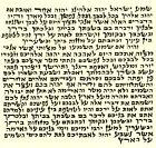 2 x (TWO) Non Kosher Hebrew Parchment / Klaf / Scroll for Mezuzah Mazuza 4