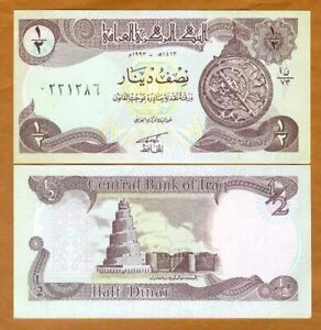 Iraq, 1/2 Dinar, 1993, P-78b, UNC, Emergency Issue