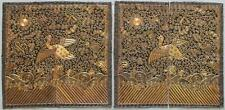 A Pair Excellent Chinese Qing Dynasty Textile Ranking Badges.