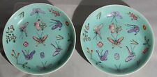 Pr Antique / Vintage Chinese Porcelain Famille Rose butterfly plate  - MARK