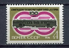 29538) RUSSIA 1974 MNH** Egorov Railroad Car Factory 1v.