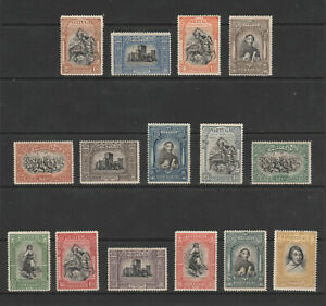 [Portugal 1927 – Independence of Portugal, second issue] complete MLH set