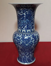 LARGE Antique Chinese Early Qing Kangxi Blue and White Qilin Yen Yen Vase