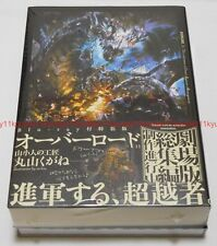 New Overlord Over Lord Vol.11 Limited Edition Novel Book plus Blu-ray Japan F/S