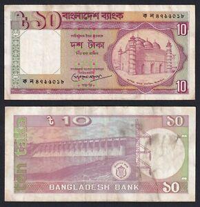 Bangladesh 10 taka 1982 BB/VF  B-08